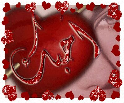 مسلسل حب أبيض أسود مدبلج. صور رومانسية متحركة وجديدة , خلفيات حب و غرام - اجمل الصور