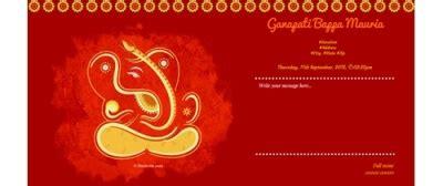 ganesh chaturthi invitation card  invitations