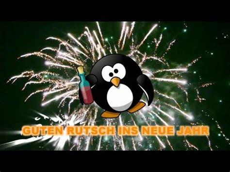 silvestergruesse lustig mit betrunkenem pinguin youtube
