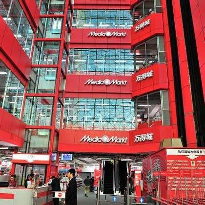 kühlbox media markt media markt salarissen glassdoor nl