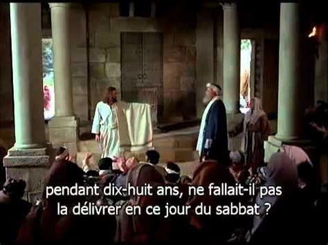 jesusfilm francais sous titre francais youtube