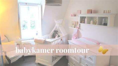 kleine babykamer meisje babykamer inspiratie van ons meisje de roomtour youtube
