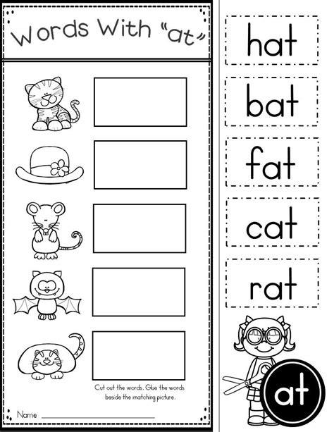 printable word family worksheets kindergarten free word family at practice printables and activities