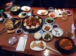 sorak garden friends of korea fok