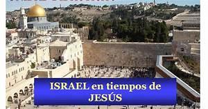 Koi De 9 En Israel : centro de estudios arquidiocesano juan pablo ii u d 9 israel en tiempos de jes s ~ Medecine-chirurgie-esthetiques.com Avis de Voitures