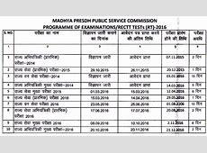 Mppsc exam time table 2016 Calendar Schedule Job Notification