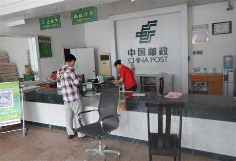 post office  town  yangshuo china postalmag