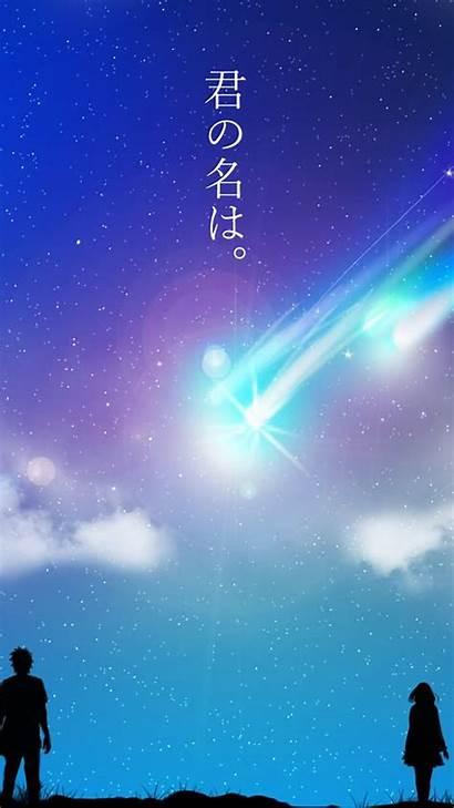 Sky Kimi Wa Stars Iphone Scenic Wallpapers