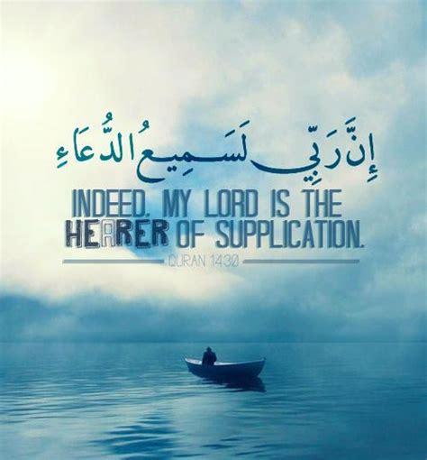 Inspirational Life Quotes Quran