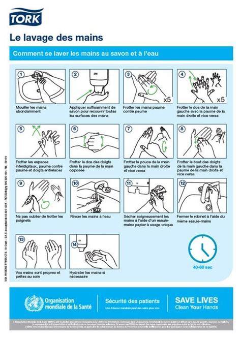 protocole de lavage des mains en cuisine tork enseigne les bons réflexes d 39 hygiène à adopter pour