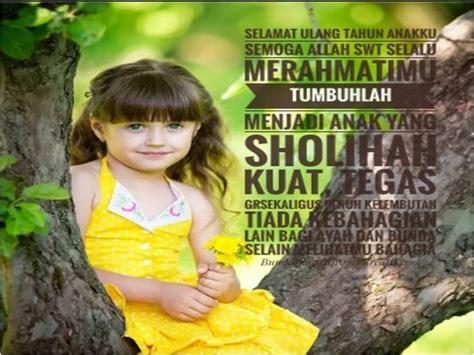 Kata Mutiara Islami Untuk Anak Perempuan Qurhadee Com