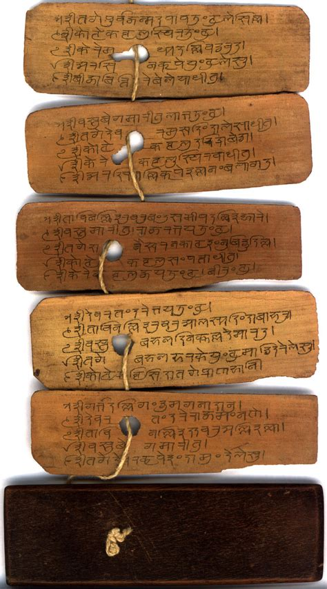 cord covers for an indic palm leaf manuscript help identify it