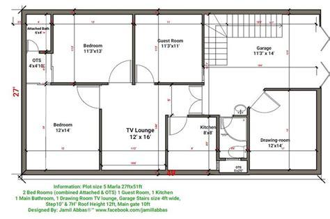 5 Marla House Plan Designed By: Jamillabbas gmail com