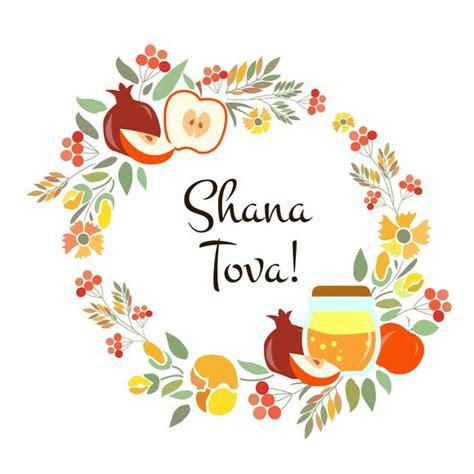 Shana Tova Images Shana Tova Card Template By Alps View On Creative