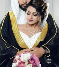 pin by gazala shaikh on muslim couples muslim couples and muslim