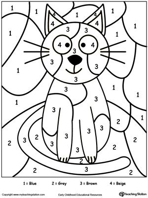 early childhood art  colors worksheets