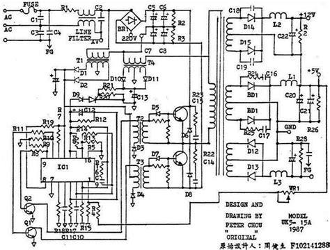 repair computer power supply power supply circuits