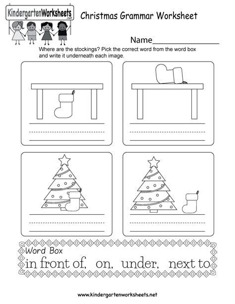 christmas grammar worksheet  kindergarten holiday