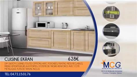 magasin cuisine pas cher cuisiniste lyon 04 72 37 45 06 cuisine pas cher lyon par jlb discount cuisine