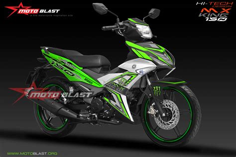 modif striping yamaha jupiter mx king 150 black motoblast