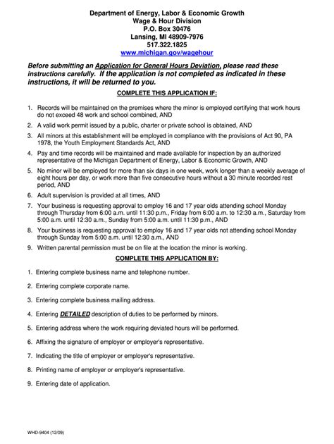 Minor deviation form - Fill Out and Sign Printable PDF