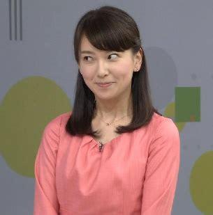 和久田 麻由子 インスタ グラム