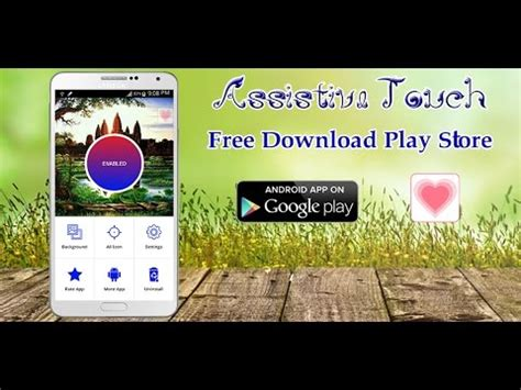 assistive touch easy touch apps on play