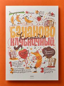 30 Creative Poster Design Examples For Inspiration ...
