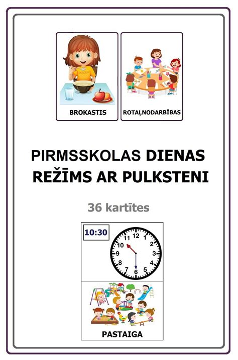 PIRMSSKOLAS DIENAS REŽĪMS - Mācību materiāli