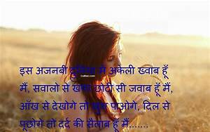 Broken Heart Girl Crying Quotes Broken Heart Girl Crying ...