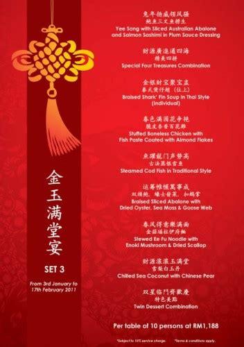 sogo cuisine year menu siang seafood reataurant kl sogo