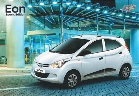 Hyundai Eon 2019 by New Hyundai Eon 2017 Price Mileage Specifications