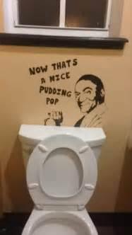 funny bathroom art dump a day