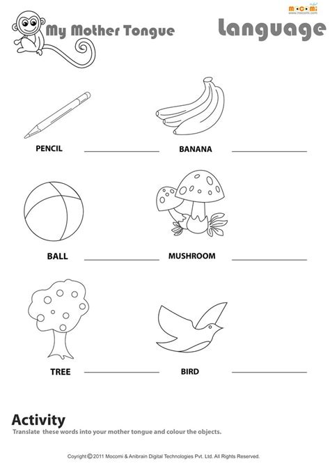 My Mother Tongue  #english Worksheet For Kids For More #englishworksheets And #activities For