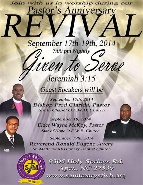 church revival flyers revival flyer pastor anniversary