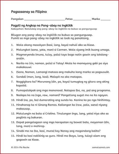 pagbasa sa filipino grade  worksheets worksheet resume