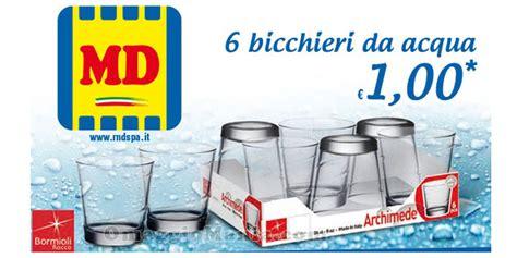 bicchieri da bormioli 6 bicchieri da acqua bormioli a 1 da md omaggiomania