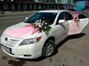 la decoration de voiture de mariage c39est faisable With salle de bain design avec décoration mariage voiture invités noeud