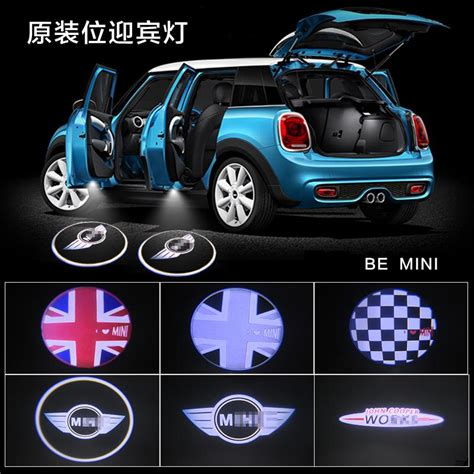 Mini Cooper 5 Door Modification by 2017 Car Modification Mini Cooper Door Light Led Projector