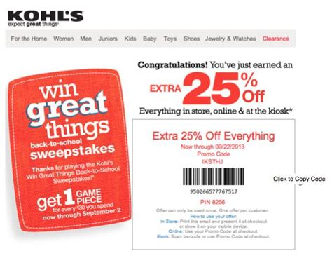 kohls coupons for