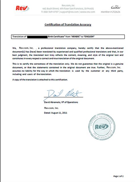 translate arabic birth certificates rev