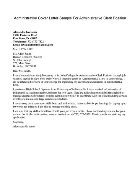 Sample Cover Letter Administrative Position