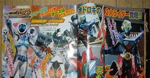 Henshin Grid: Presenting Kamen Rider Nadeshiko, Poseidon ...
