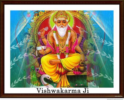 vishwakarma ji desicommentscom