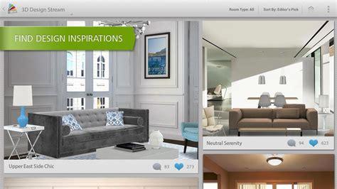 app autodesk releases homestyler  incredible