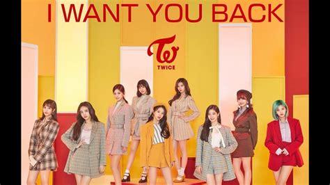 I want you back