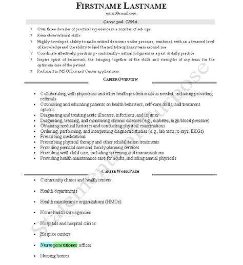 mystatementofpurpose  resume cv  cover letter
