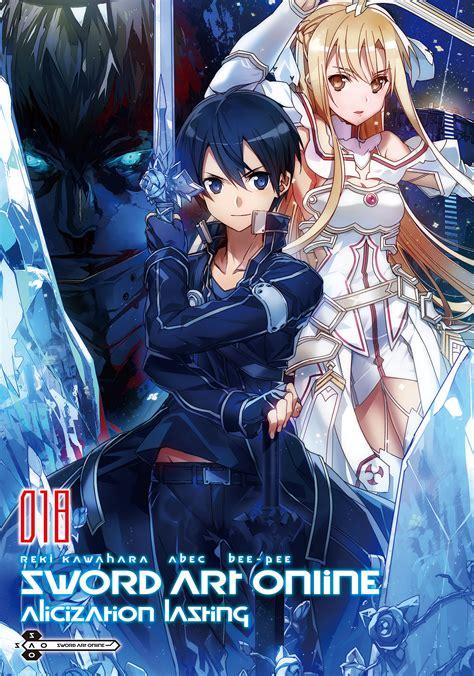 sao light novel sword light novel volume 18 sword