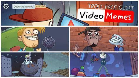 Trollface Quest Internet Memes - trollface quest video memes прохождение гайды ру
