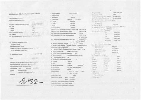 certificats de conformite europeen  eurococ